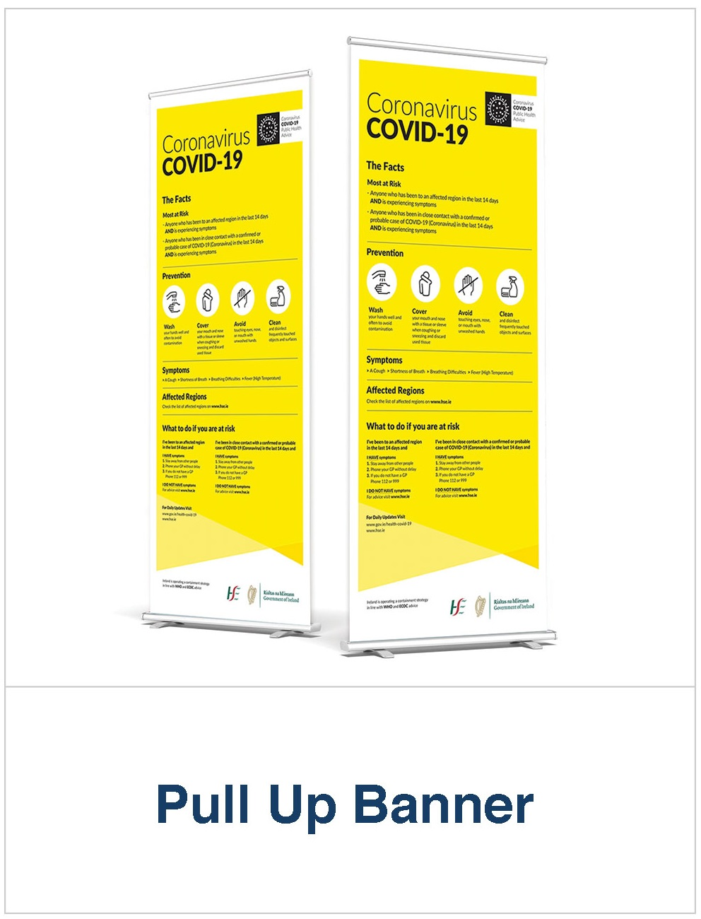 pull_up_banner